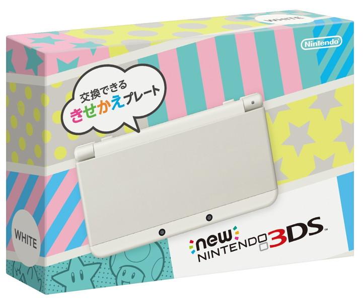 【本体】 New ニンテンドー3DS ホワイト