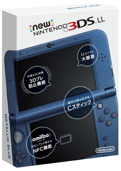 【本体】 New ニンテンドー3DS LL メタリックブルー