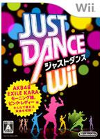 【クリックでお店のこの商品のページへ】JUST DANCE Wii