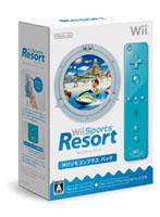 【クリックで詳細表示】Wii Sports Resort Wiiリモコンプラスパック