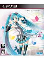 初音ミク-Project DIVA- F 2nd