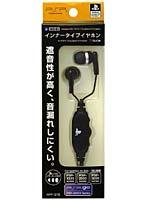インナータイプイヤホン for PSP
