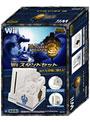 Wiiスタンドセット モンスターハンター3(トライ)