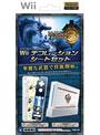 Wiiデコレーションシートセット モンスターハンター3(トライ)