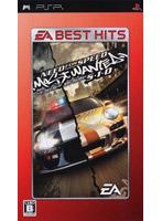EA BEST HITS ニード・フォー・スピード モスト・ウォンテッド5,1,0