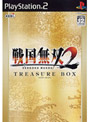 戦国無双2TREASURE BOX