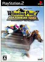 WinningPost7MAXIMUM2007