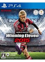 ウイニングイレブン2015 (Winning Eleven 2015)