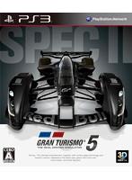 【クリックで詳細表示】グランツーリスモ5 Spec II