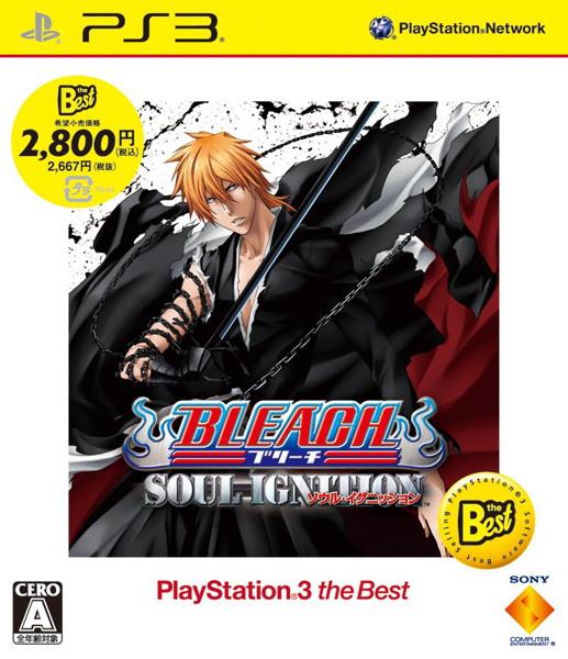 BLEACH ソウル・イグニッションPlayStation(R)3 the Best