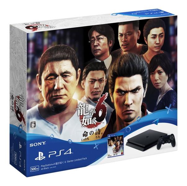 【本体】 PlayStation(R)4 龍が如く6 Starter Limited Pack