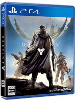 PS4版Destiny