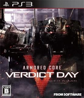 ARMORED CORE VERDICT DAY コレクターズエディション