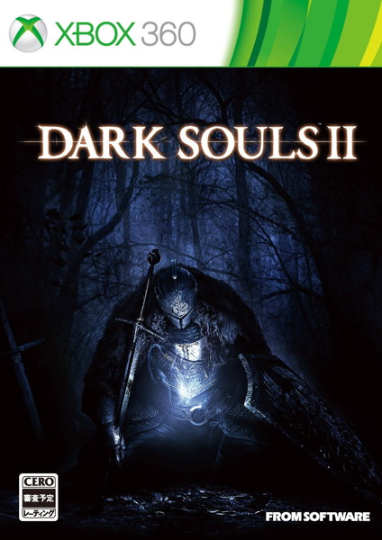 DARK SOULS II(ダークソウル2)