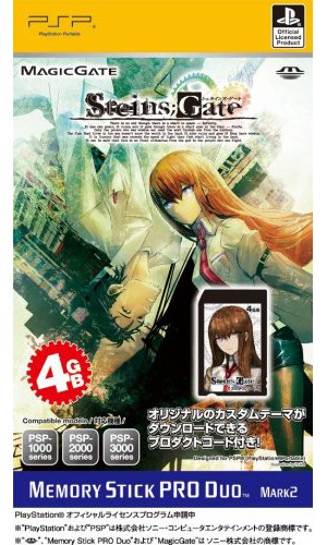 STEINS;GATE Memory Stick PRO Duo(4GB)