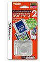 DSカードポッド2G+SD ホワイト