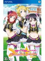 ラブライブ! School idol paradise Vol.2 BiBi unit 初回限定版