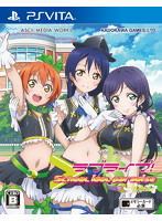ラブライブ! School idol paradise Vol.3 lily white unit 通常版