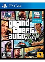 Grand Theft Auto V (廉価版)