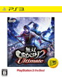 無双OROCHI2 Ultimate PlayStation3 the Best