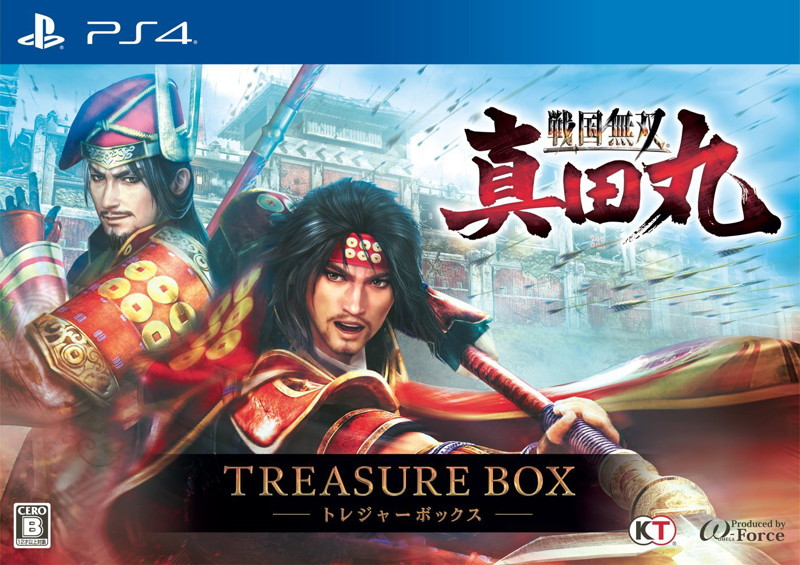 戦国無双 〜真田丸〜 TREASURE BOX