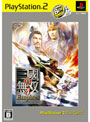 真・三國無双 4 Empires PS2 the Best (価格改定版)