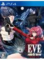 EVE rebirth terror 初回限定版