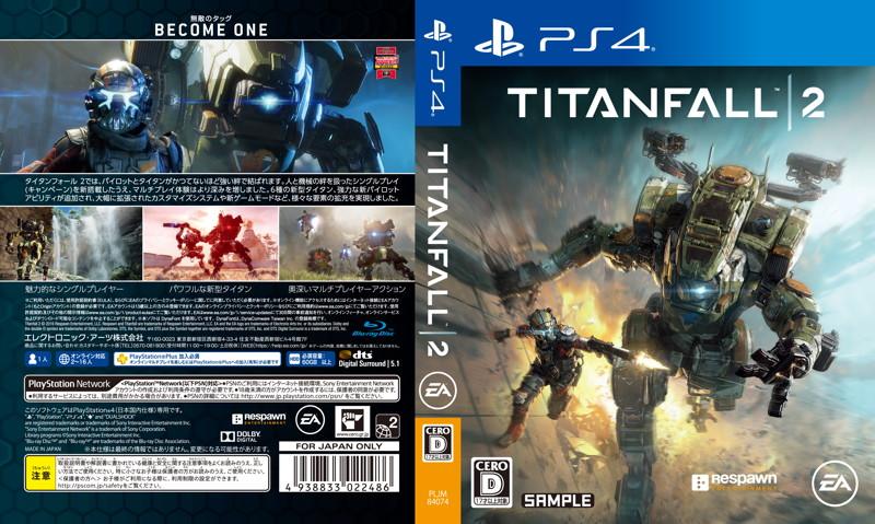 タイタンフォール 2(TITANFALL2)