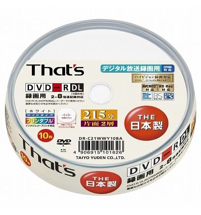太陽誘電製 That's DVD-Rビデオ用 CPRM対応8倍速215分8.5GB