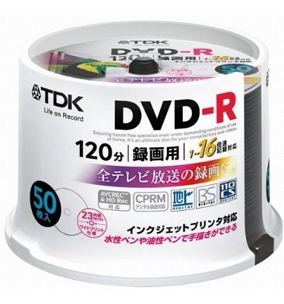 TDK 録画用DVD-R デジタル放送録画対応CPRM