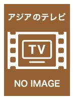 裸の消防士<スペシャルエディション版> Vol.1