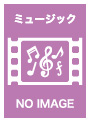 LIVE DVD-BOX Vol.2 '94?'97/BOOM (完全限定生産)