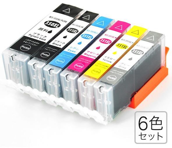 プリンタ用互換インク(6色セット)Canon BCI-351XL+350XL/6MP