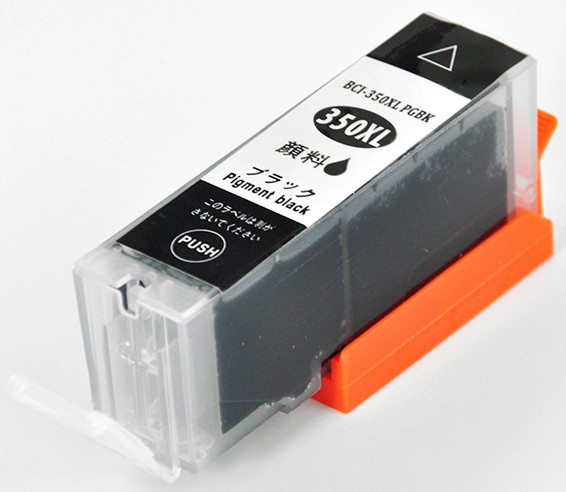 プリンタ用互換インク(ブラック顔料)Canon BCI-350BK XL B-pigment