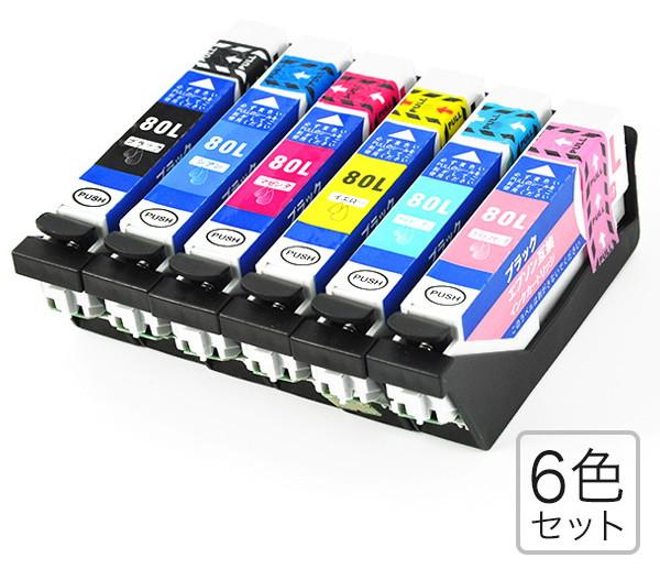 プリンタ用互換インク(6色セット)EPSON IC6CL80L