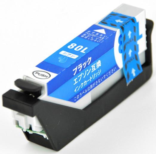 プリンタ用互換インク(シアン)EPSON ICC80