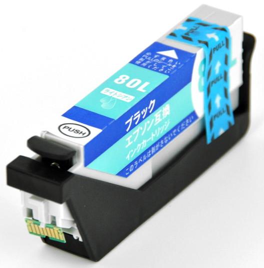 プリンタ用互換インク(ライトシアン)EPSON ICCL80
