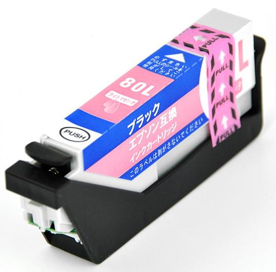 プリンタ用互換インク(ライトマゼンタEPSON ICCM80