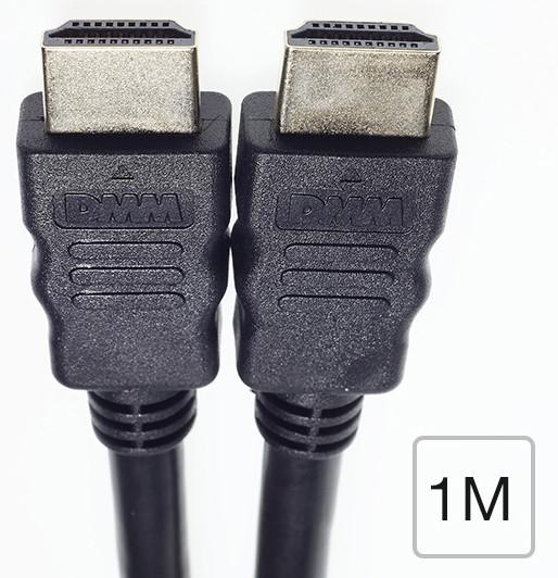 HDMI ケーブル(1m) 4K、2K映像・3D映像対応、ハイスペック