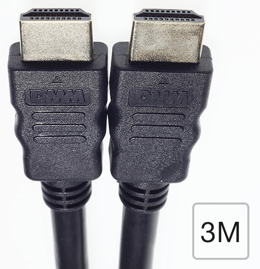 HDMI ケーブル(3m) 4K、2K映像・3D映像対応、ハイスペック