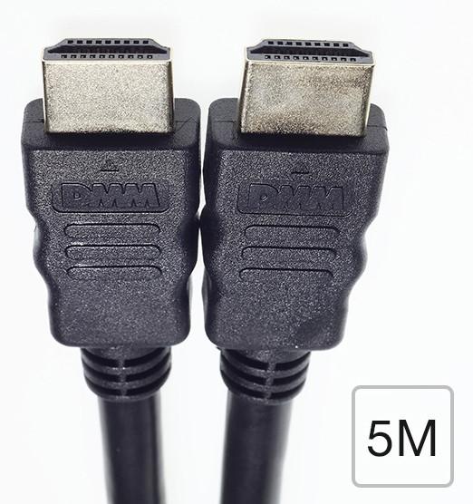 HDMI ケーブル(5m) 4K、2K映像・3D映像対応、ハイスペック