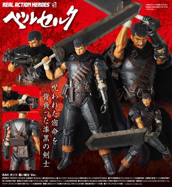 リアルアクションヒーローズ No.704 RAH ベルセルク ガッツ 黒い剣士Ver.