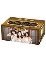BOX販売 SKE48 TRESURE CARD SeriesII