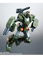 ROBOT魂 <SUDE MS>FA-78-1フルアーマーガンダム ver.A.N.I.M.E.