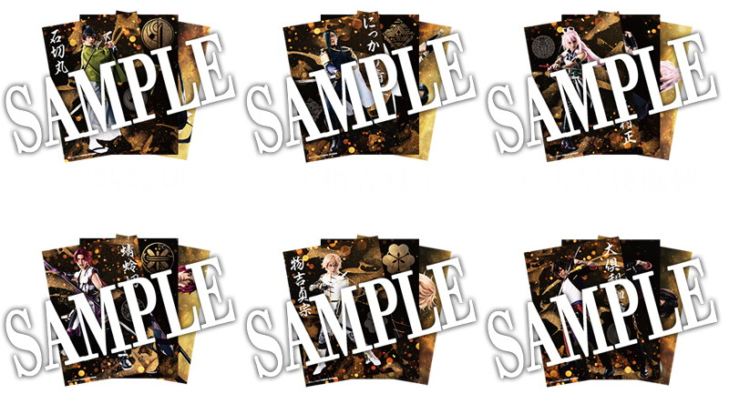 三百年の子守唄 ブロマイド 刀剣男士(1部衣裳)6種セット