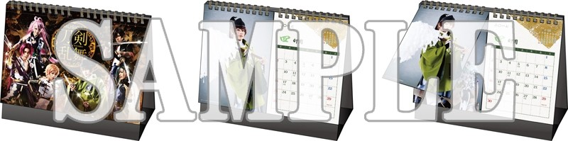 三百年の子守唄 卓上カレンダー