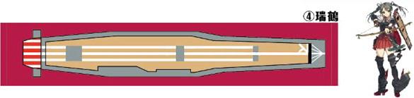 艦隊これくしょん-艦これ- 甲板マフラータオル 第2弾 瑞鶴