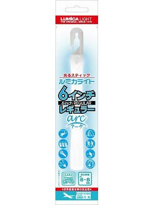 12本セット ルミカライト WHITE arc