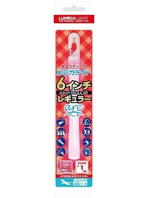 12本セット ルミカライト 高輝度PINK arc