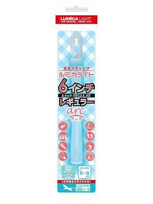 12本セット ルミカライト PASTEL BLUE arc